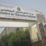 Mauritanie : réouverture des classes en septembre